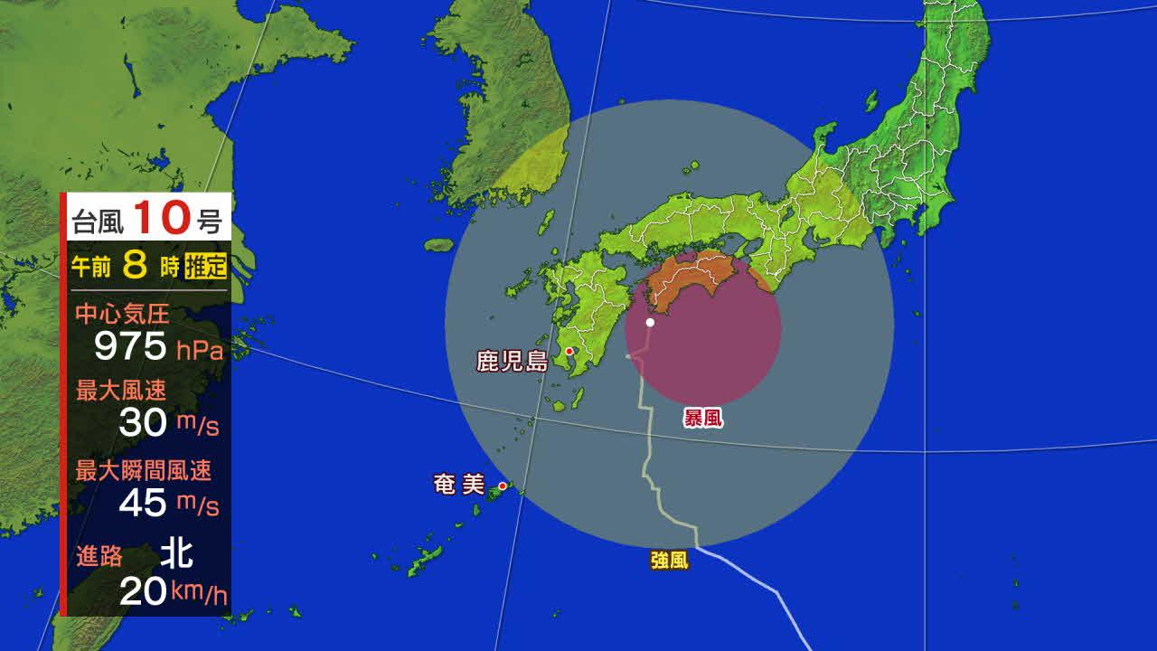2019年8月15日午前8時推定台風10号